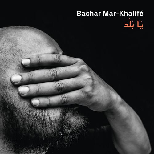 Bachar Mar-Khalifé mit neuem Album