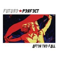 """Future Perfect sind mit ihren neuen Album """"After The Fall"""" zurück!"""