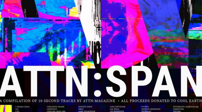 ATTN:SPAN IS OUT NOW